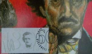 Un francobollo per Poe dalla Bulgaria